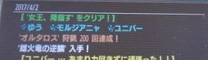 DSC08834.JPG